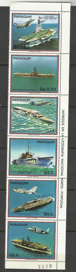 Продам марки Парагвая 1983 Авианосцы