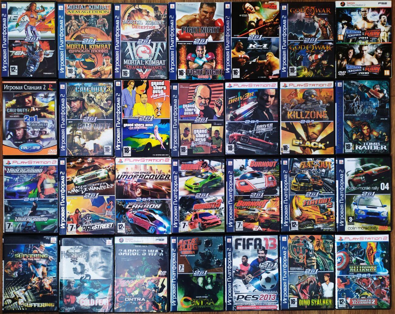 Ігри до PlayStation 2 - Найкращі ігри, Великий вибір.