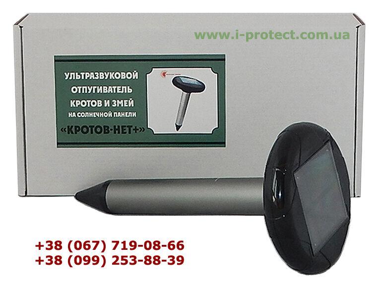 Отпугиватель кротов на солнечной батарее Кротов-Нет+.