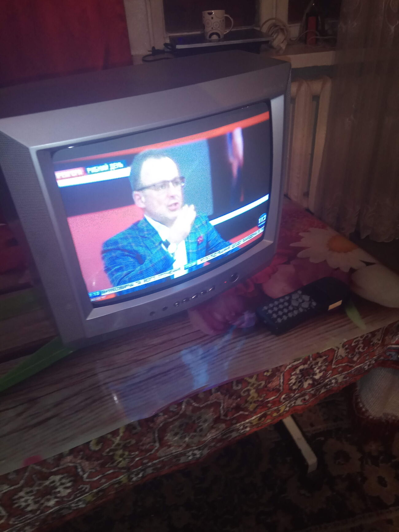 телевизор Rainford 3788SC