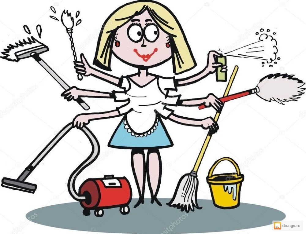Уборка домов, квартир и офисов.