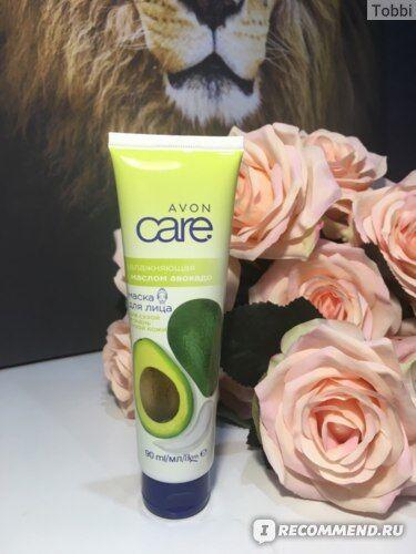 Маска для лица Avon Увлажняющая с маслом авокадо