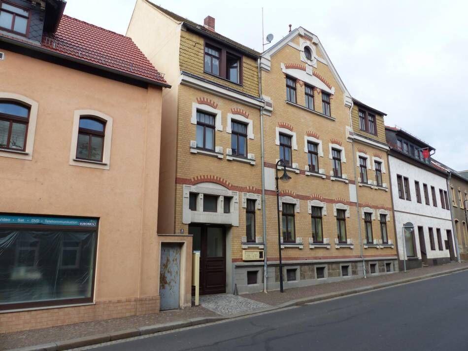 В центре города Германии - 4-квартирный коттедж со стоматологией