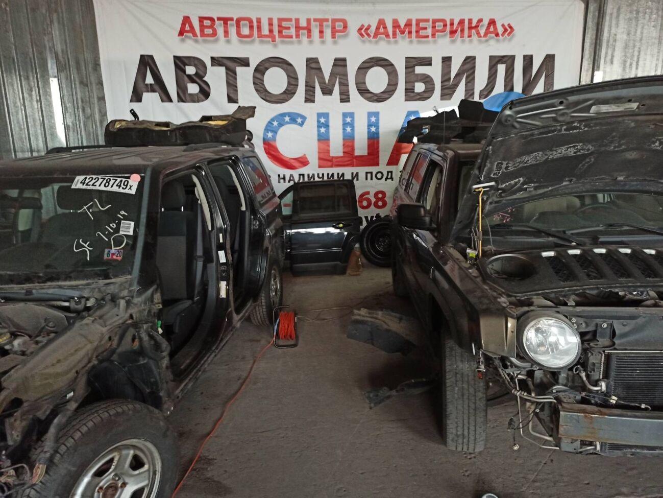 Разборка Jeep Patriot Запчасти США АВТО