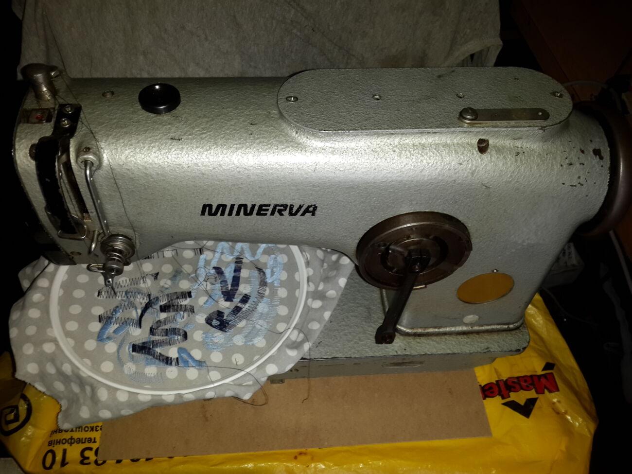 Швейная машина Minerva Минерва 335 класс Вышивка