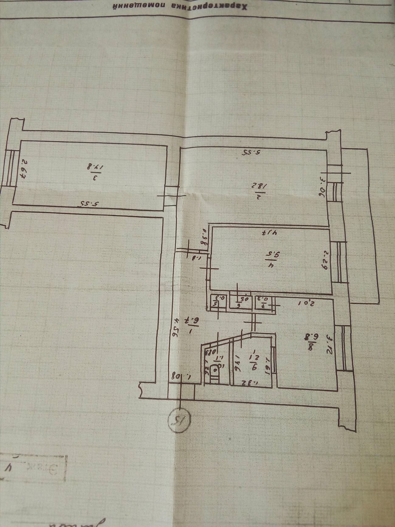 Измаил.Трех-комнатная квартира в районе Гор. поликлиники