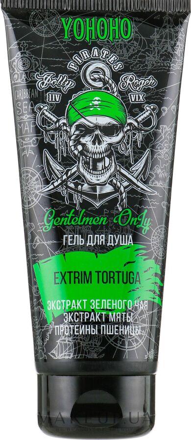 Гель для душа YOHOHO Extrim Tortuga