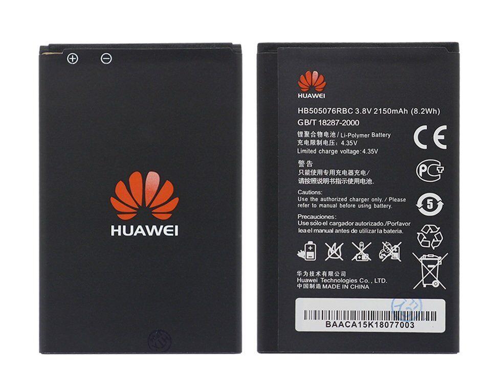 Аккумулятор Huawei HB505076RBC, Y3II, Ascend G610s