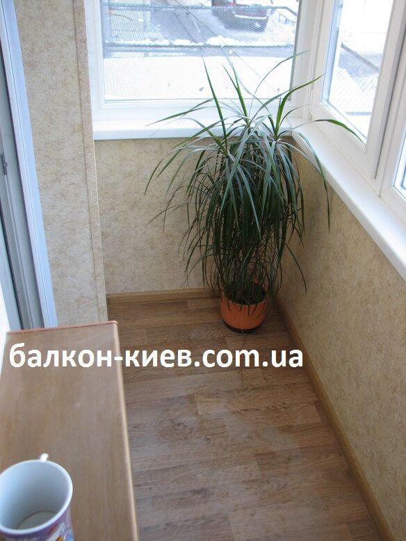 Ремонт балкона внутри Киев