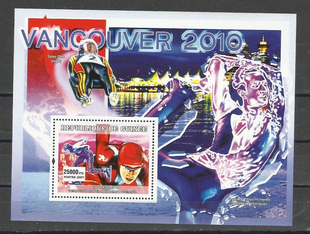 Продам марки Гвинеи 2007 Спорт (Блок)