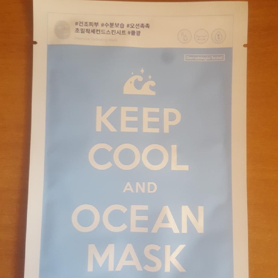 Маска для лица Интенсивно Увлажняющая С Керамидами Keep Cool Ocean