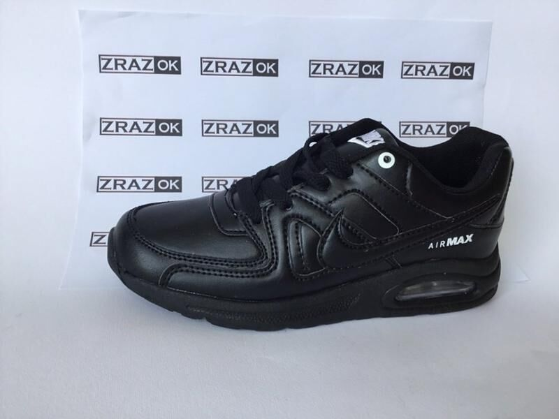Кроссовки на высокой подошве nike air max, размер 31