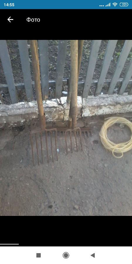 вилы грабли лопаты