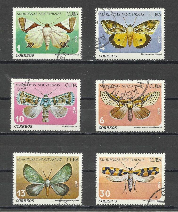 Продам марки Кубы 1979  Фауна