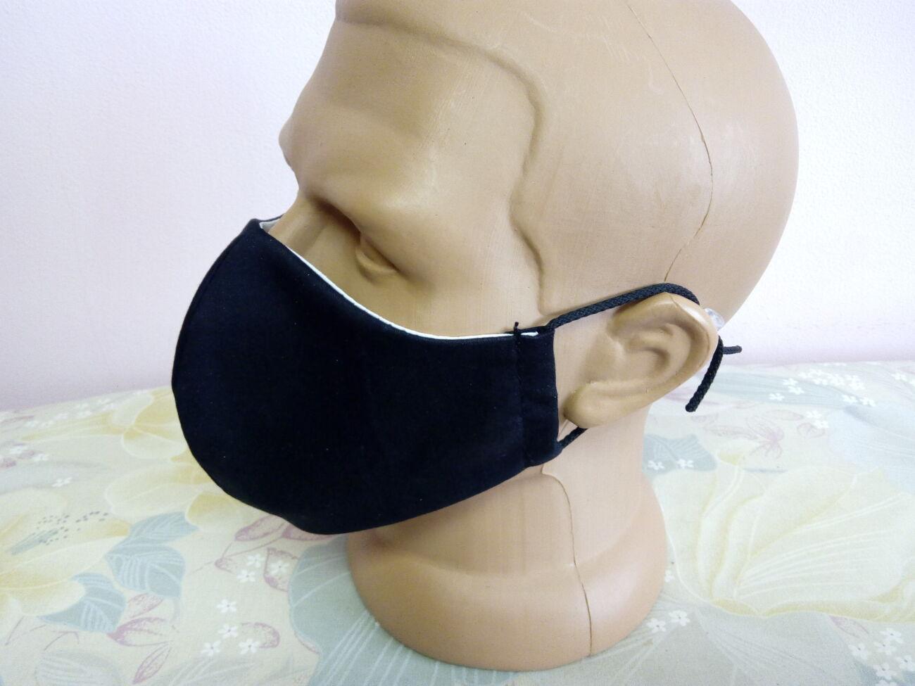 маска защитная не медицинская