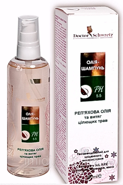 Имидж «Шампунь- Масло» Репейное. для укрепления волос