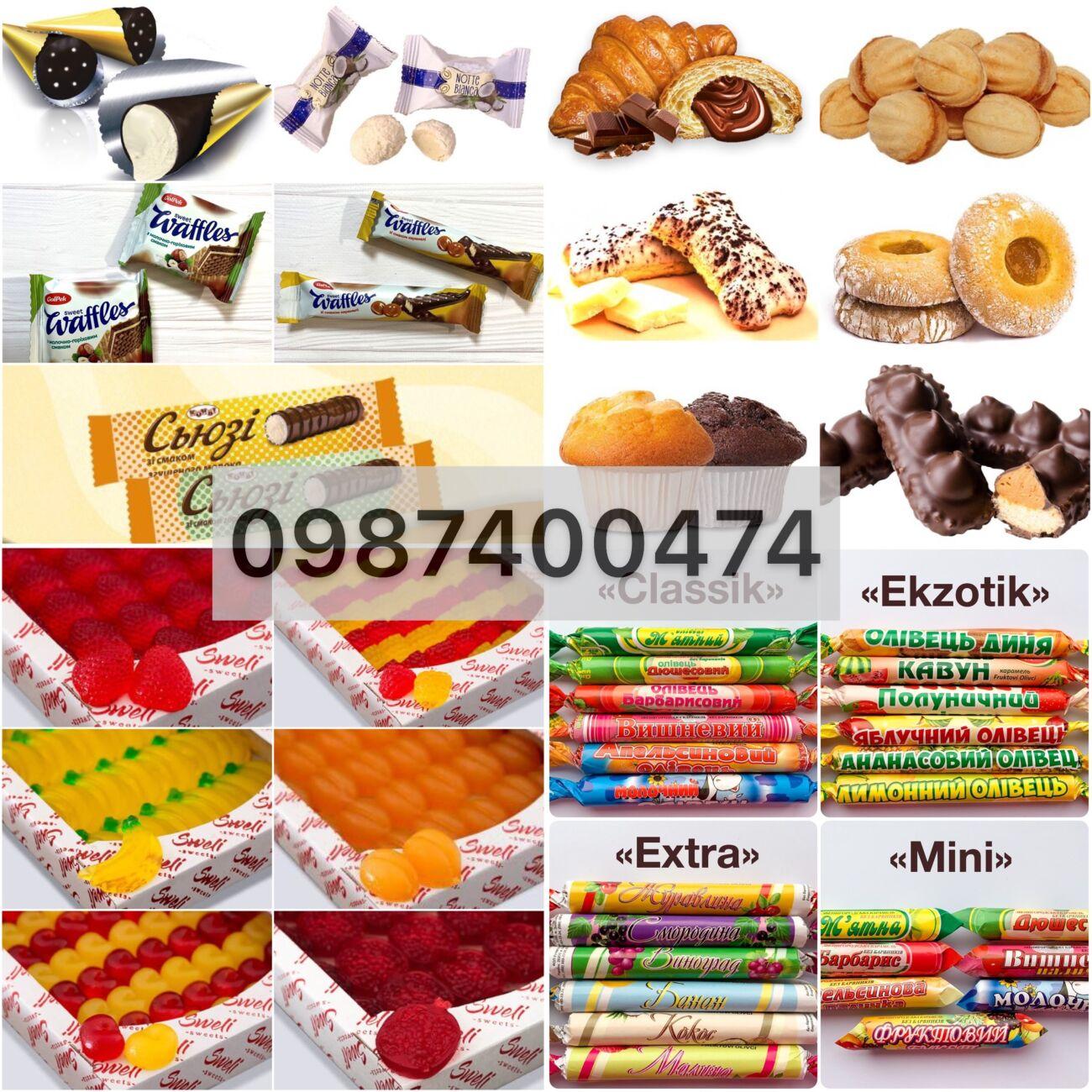 Карамель цукерки печиво макарун зефір мармелад