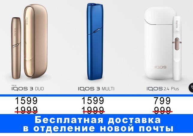 Iqos 3 Duo, Iqos 3 Multi, Iqos 2.4 Plus