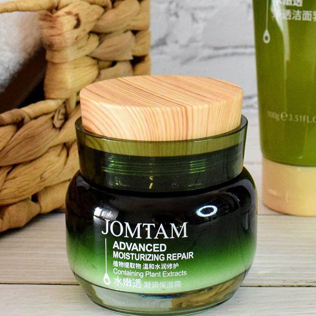 Увлажняющий крем для восстановления кожи с маслом авокадо JOMTAM