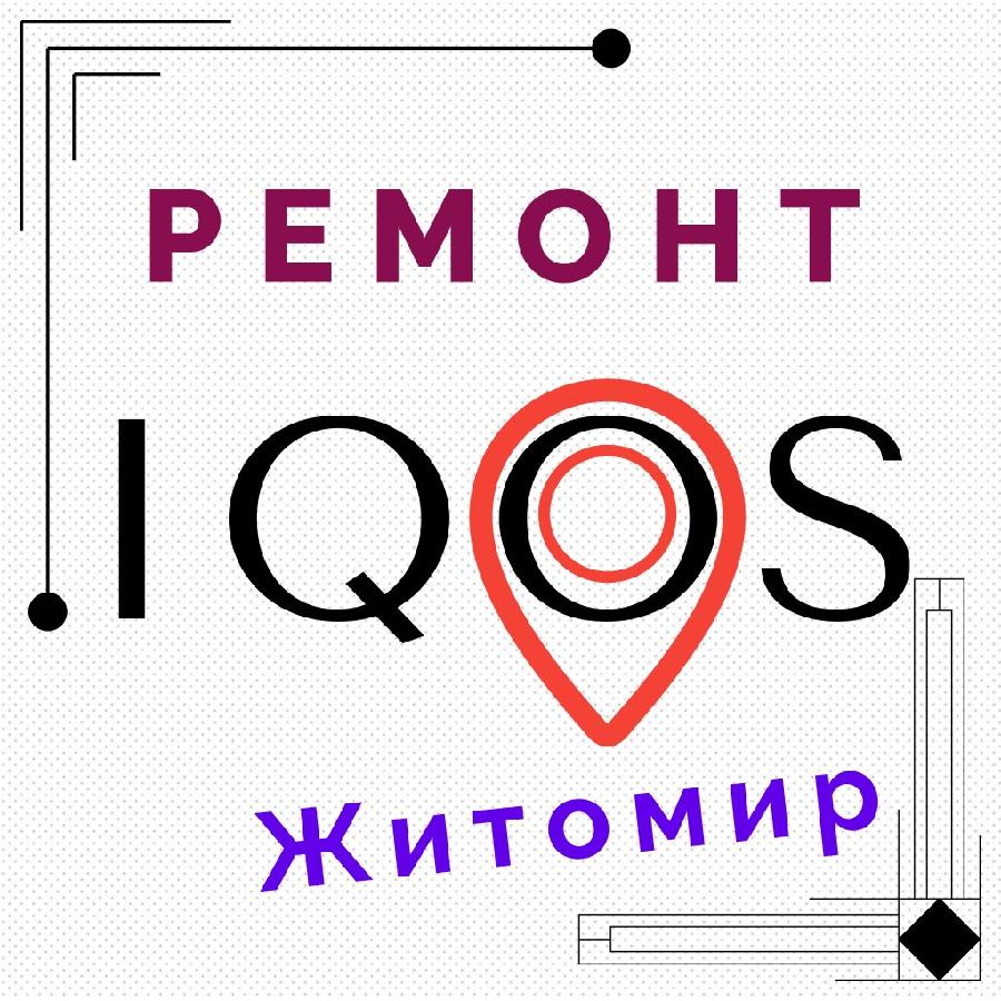 Ремонт iqos айкос 2.4, айкос 3 замена лезвия, нагревателя батареи