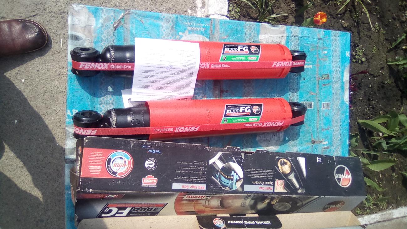 амортизатор и уаз452 амортизатор уаз452 амортизатор