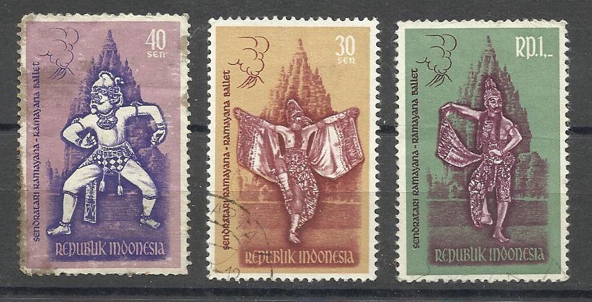 Продам марки Индонезии 1962