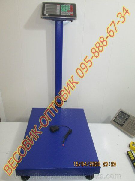 Весы усиленные 2мм сталь Rainberg TCS-К3 (New) 300кг 450х600мм