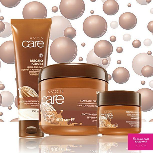 Набор средств по уходу за телом Avon Care Масло какао: крем для рук, л