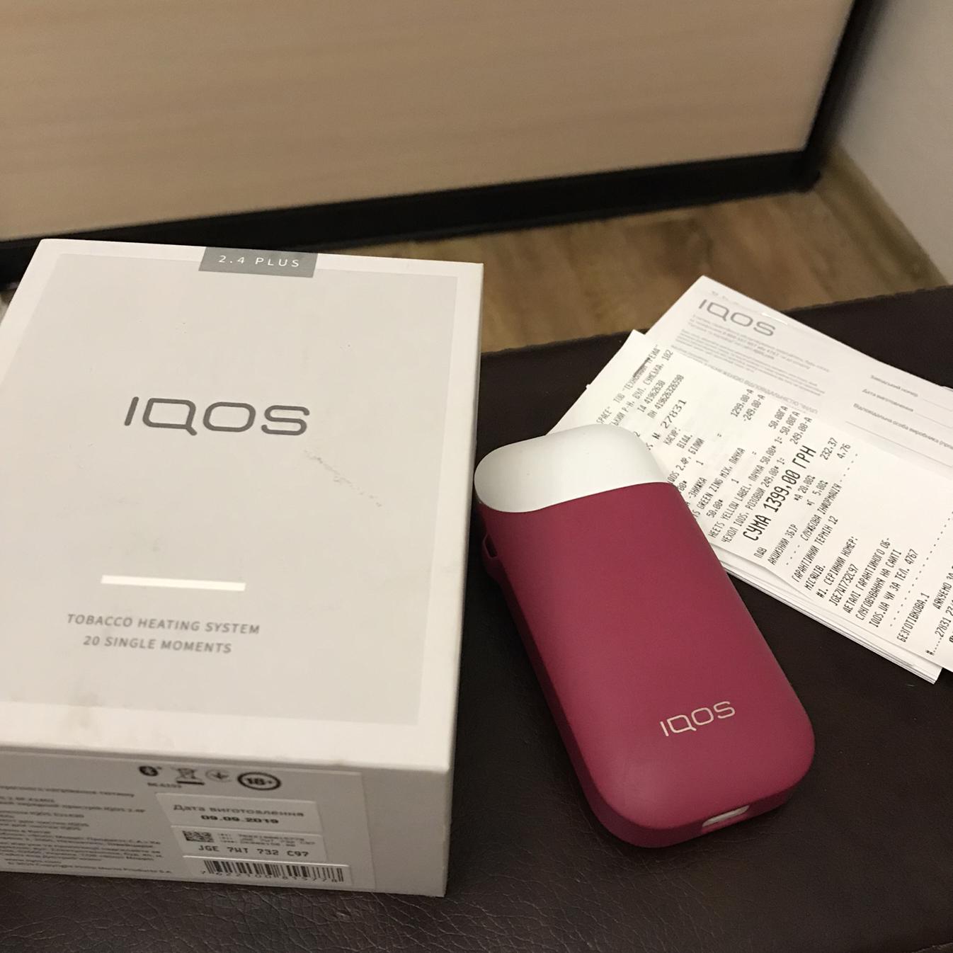 Iqos 2. 4 Plus с чехлом в подарок