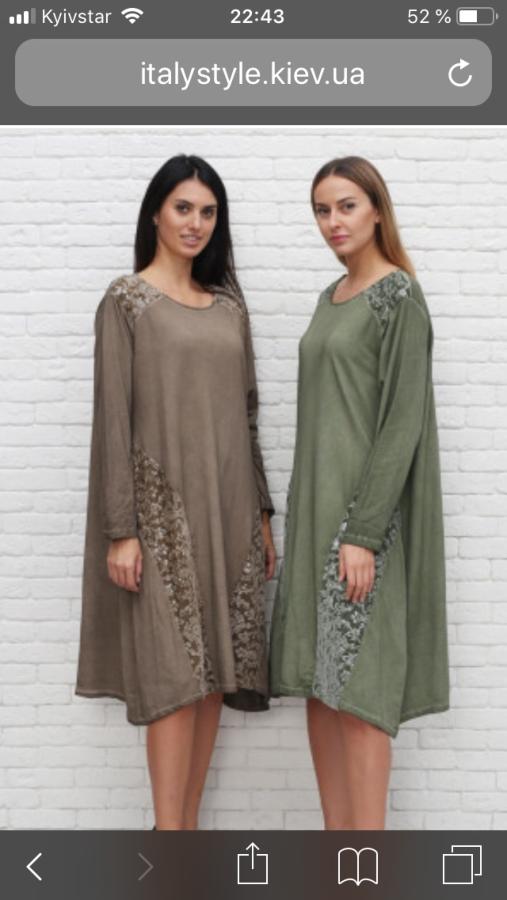 Ветровки платья в новом магазине Житомир ТЦ Глобал