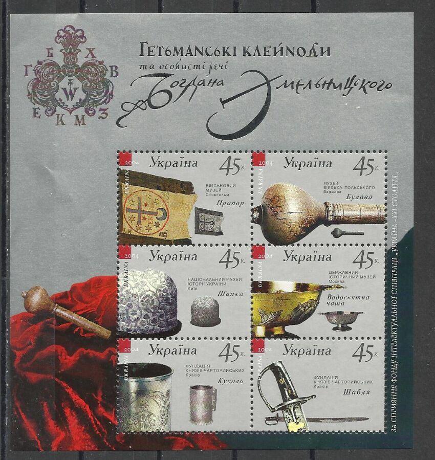 Продам марки Украины  2004  Блок