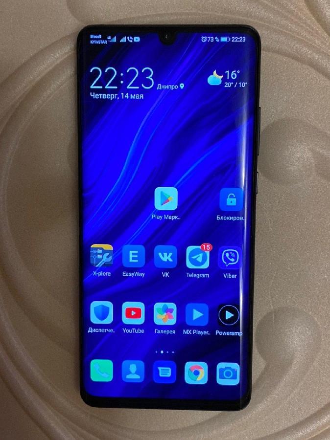 Huawei P30 Pro Black 8/256