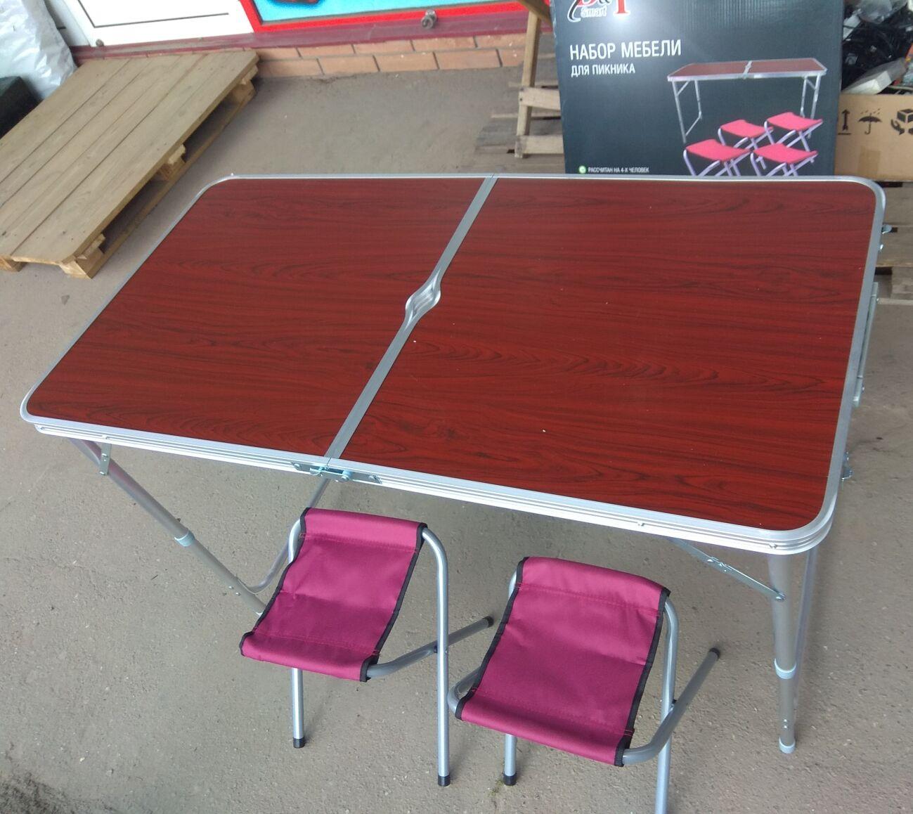 Раскладной стол и стулья для пикников