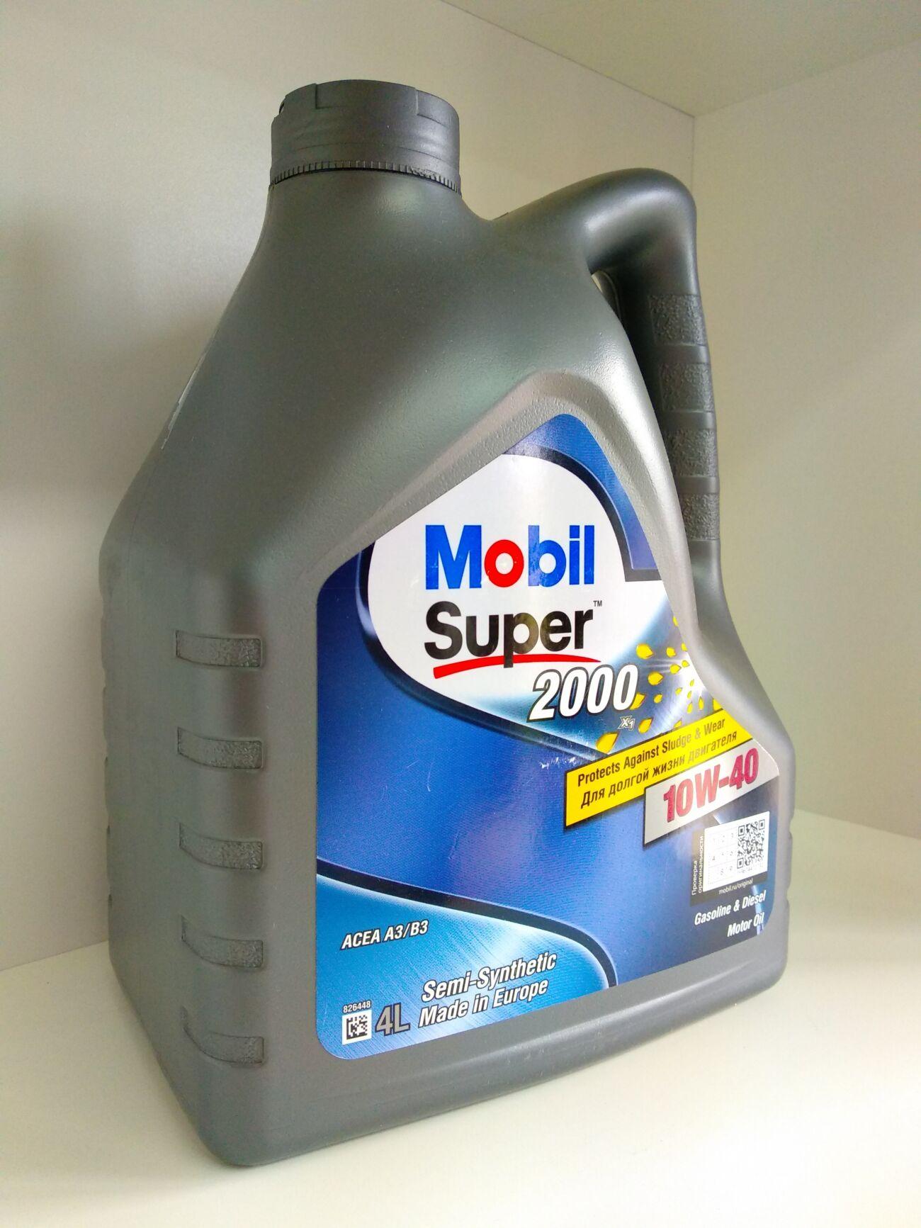 Масло MOBIL 2000 10w40 4л