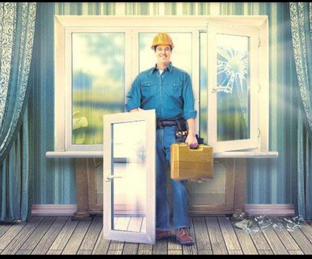 ремонт пластиковых и алюминиевых окон и дверей