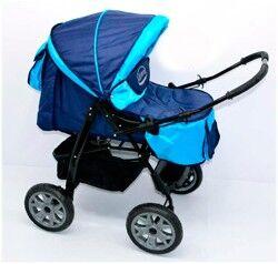 Продам коляску для детей VIKI