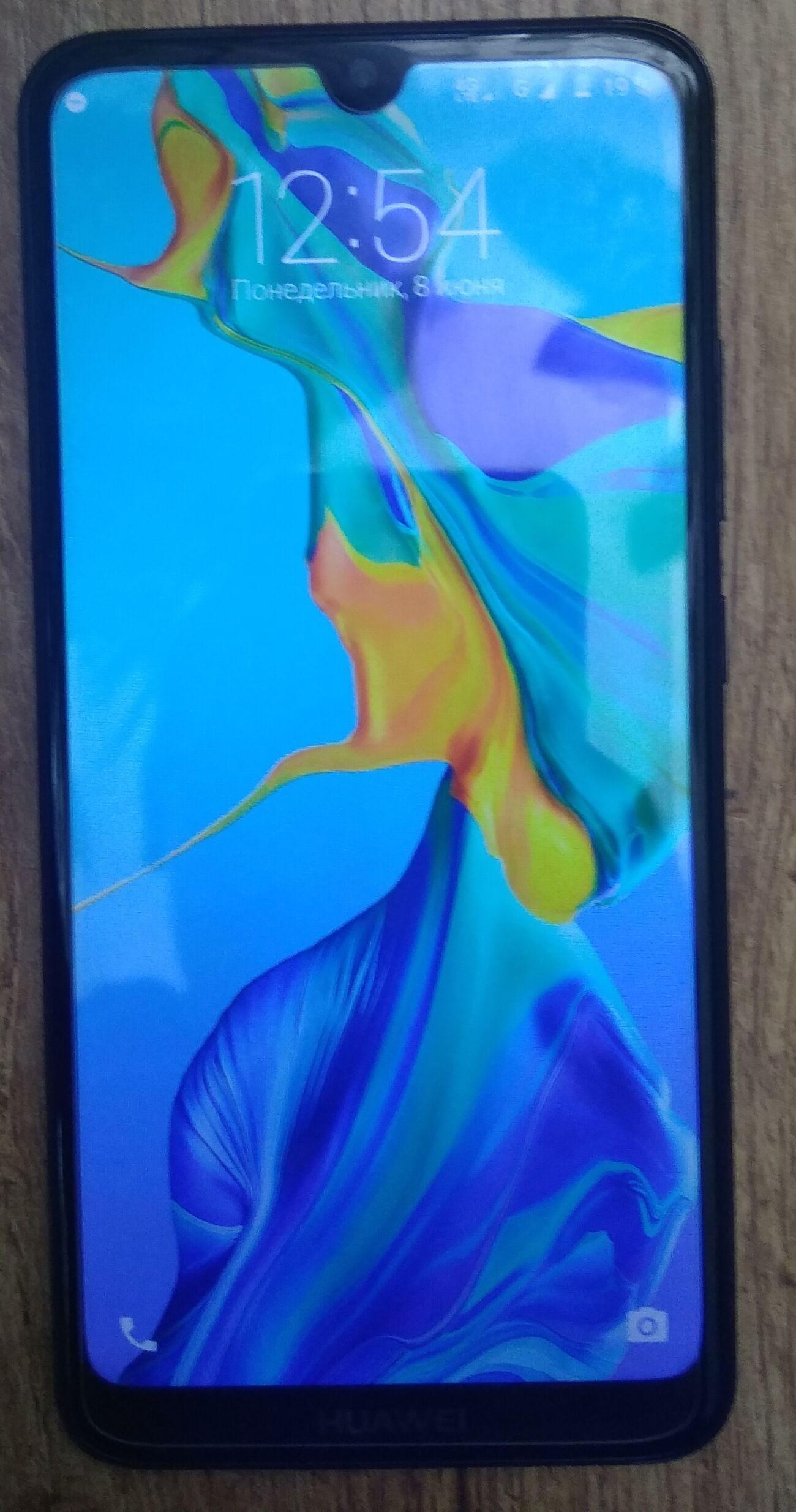 Продам смартфон HUAWEI P30 PRO. Всі деталі за номером +380950751973