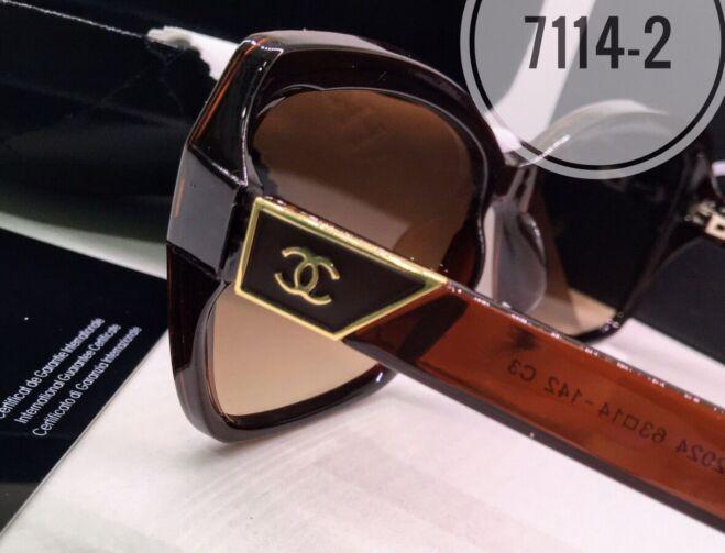 Бредовые очки 2