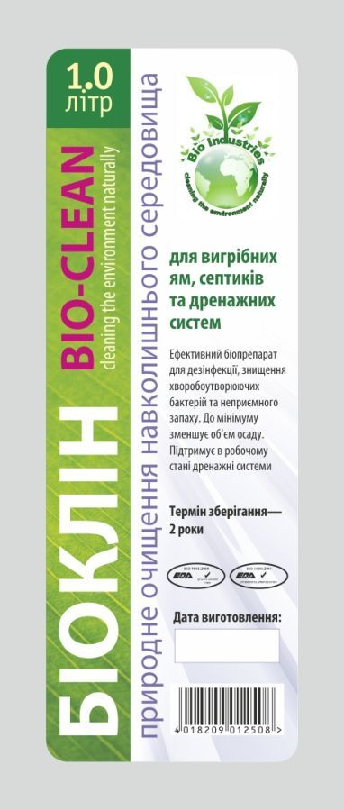 Фото 4 - Биопрепарат Биоклин для выгребных ям, септиков и дренажа.