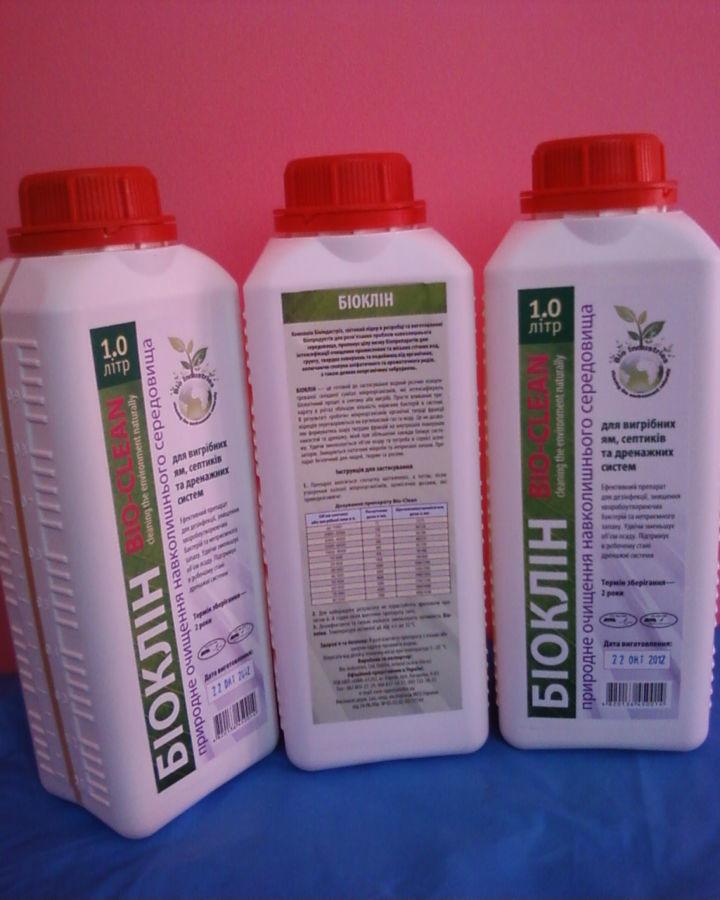 Фото 2 - Биопрепарат Биоклин для выгребных ям, септиков и дренажа.