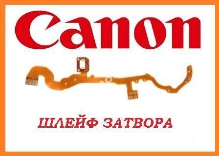 Фото - Шлейф затвора объектива Canon S2IS S3IS S5IS