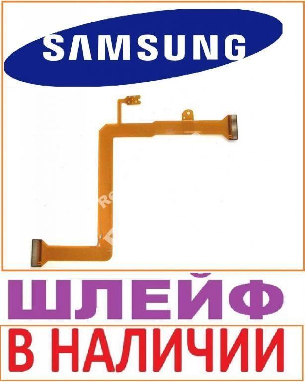 Фото - Samsung VP-D352 VP-D353 VP-D20 VP-D21 VP-D101