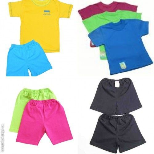 футболки и шорты однотонные х/б все цвета и размеры
