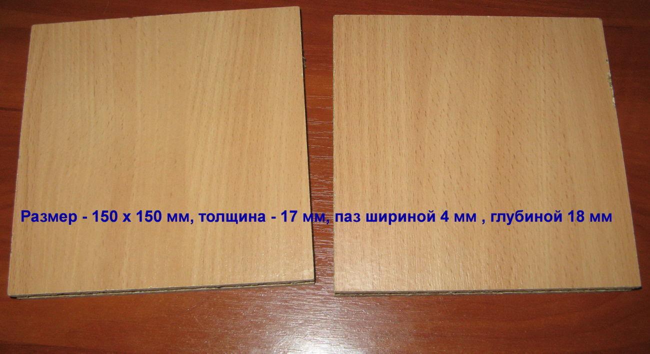 Плитка ДСП - двухсторонний ламинат