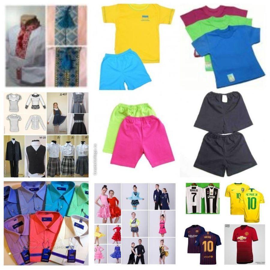 футболки, шорты однотонные х/б 10 цветов любые размеры