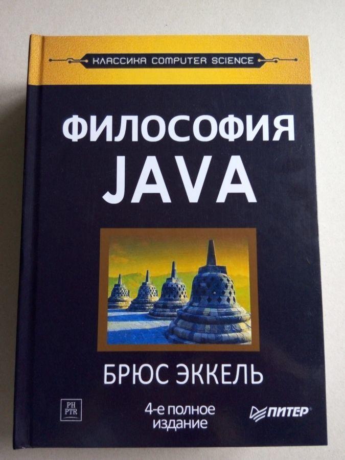 купить книгу онлайн в   yakabooua