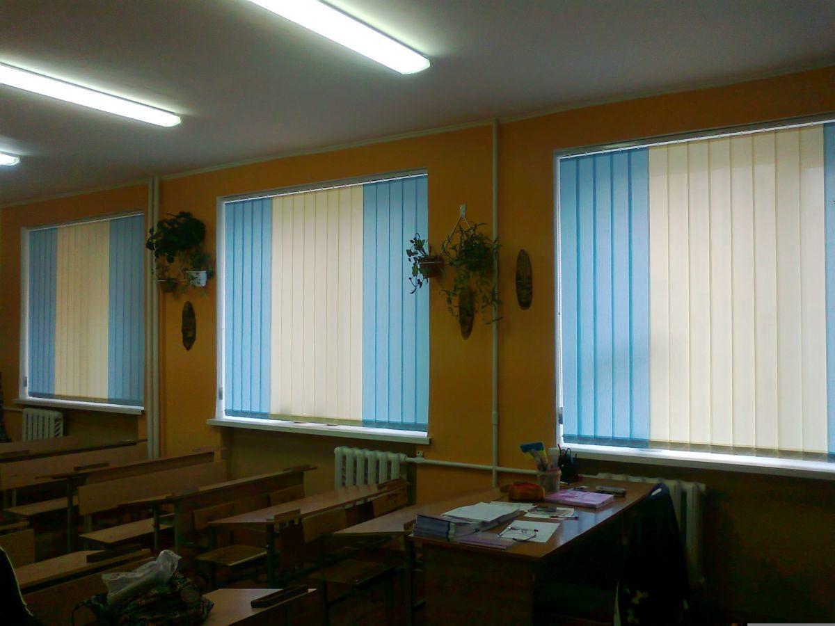 Фото 6 - Изготовление и монтаж вертикальных жалюзи, быстро и качественно