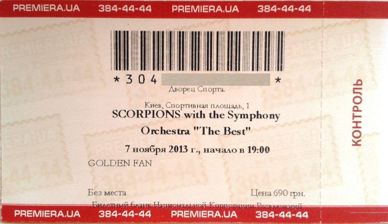 Фото - Билет на концерт Scopions