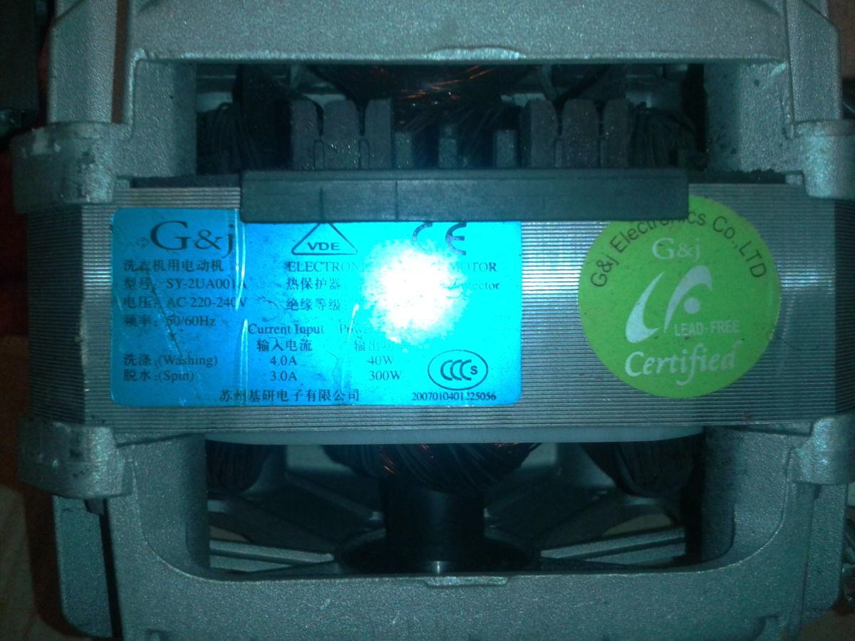 Фото 2 - Мотор стиральной машинки samsung wf6458s7w