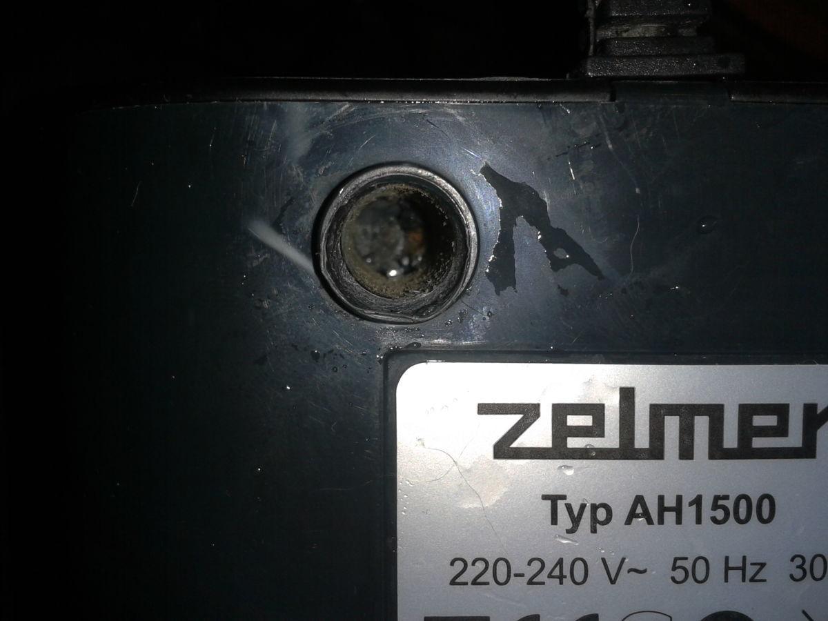 Фото 4 - Увлажнитель воздуха Zelmer AH1500